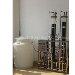 供应离子交换、混床纯水设备 全利环保QL-14068