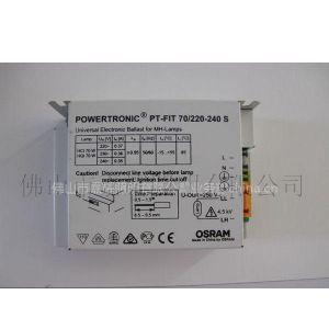 供应供应欧司朗 PT-FIT 35W电子镇流器 OSRAM电子镇图