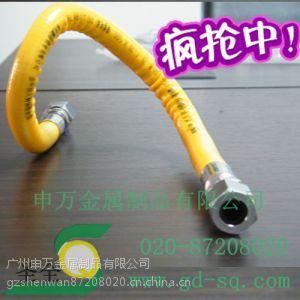 供应可埋式天燃气管金属波纹软管煤气管灶具燃气热水器燃气管