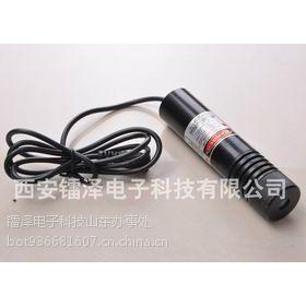 供应红光激光器 绿光激光器 红外激光器 蓝光激光器