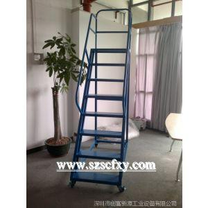 供应登高梯尺寸(可按要求定做各种尺寸),深圳登高梯生产厂家