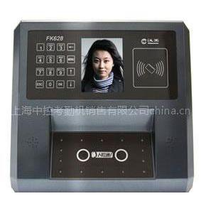 汉王FK628大容量人脸刷卡系统批发报价