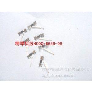 供应东莞凤岗/石排供应二极管金属焊接加工