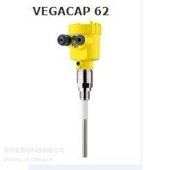 供应VEGA/威格超声波物位计SN61.XXAGHKNXX