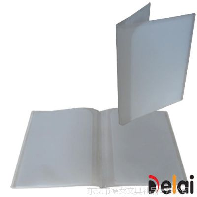 德莱2015新品塑料文件套 a4 6袋 文件袋 新设计