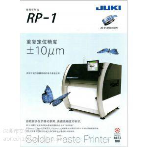 供应JUKI全自动锡膏印刷机,JUKI全自动视觉印刷机,JUKI-SONY锡膏印刷机