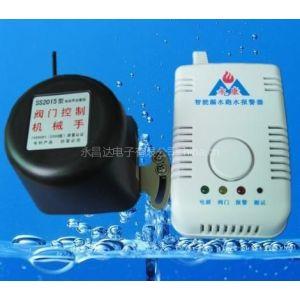 供应中央空调漏水多水设备报警器厂家 鱼缸多水满水报警器
