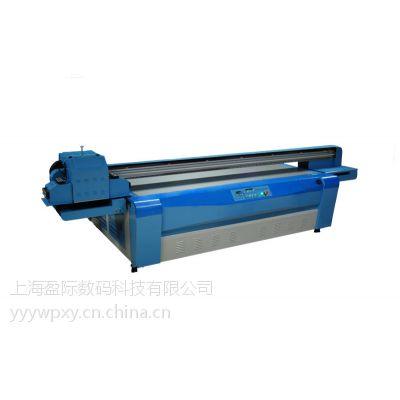 上海盈际厂家供应理光uv1325 uv打印机 不限材质的万能打印机