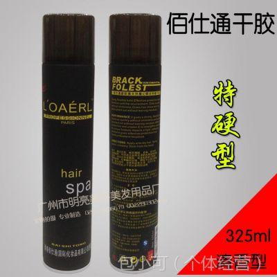 发型师专用干胶 造型保湿干胶发胶 佰仕通干胶特硬定型啫喱水325g