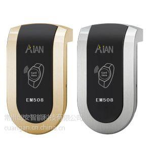 供应EM508桑拿柜门感应锁,洗浴衣柜电子锁,浴室更衣柜刷卡锁