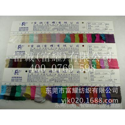 高档丝绸真丝面料素色真丝绸缎斜纹绸缎绉布100%桑蚕丝素绉缎面料