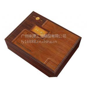 供应定制***12生肖流通纪念币珍藏木盒/纪念章木盒/银条包装礼盒