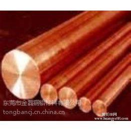 供应低价销售T2紫铜排,特别供应T1紫铜排,紫铜排的生产厂家