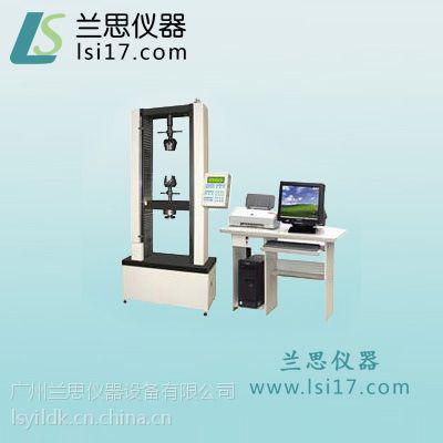 双显双控双柱伺服拉力试验机兰思LSL-702BS(定制加工维修)