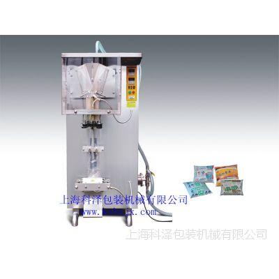 供应上海科泽AS1000自动液体包装机