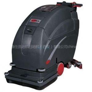 西安威霸洗地机|洗地机总代理维修售后公司