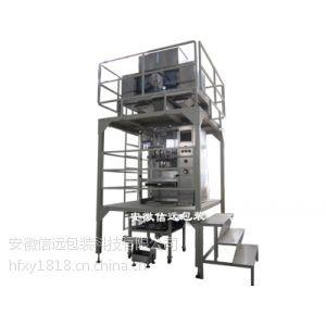 供应自动真空包装机,大米灌装机,江苏大米真空包装机价格