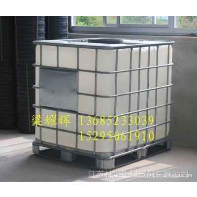 供应成都吨桶销售 重庆吨桶厂家销  常州塑料吨桶