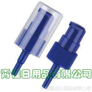 厂家化妆品瓶乳液粉泵头