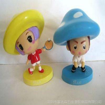 蘑菇头小男孩公仔,可爱公仔玩具,厂家专业定制,欢迎下单定制