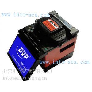 供应迪威普光纤熔接机DVP-740
