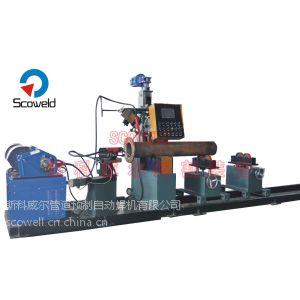 供应管法兰自动焊机 管道自动焊机CPAWM-24 管管自动焊机 铝自动焊机