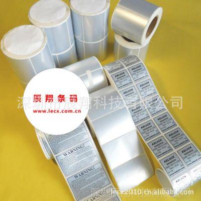 消银龙标签纸 哑银龙条码纸 防水防油标签纸 撕不烂贴纸 耐高温不干胶标签 银色贴纸 适用于各种打印机
