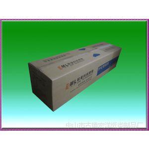 供应东凤镇地区纸箱厂家,东凤地区纸箱包装批发订做厂商