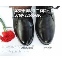 供应防寒含鞋油擦鞋巾供应商澳达化工