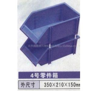 库房拆迁甩供应塑料零件盒 塑料制品