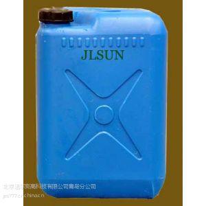 供应SCJ抗日晒整理剂 966面料防紫外线剂 防紫外线涂层剂
