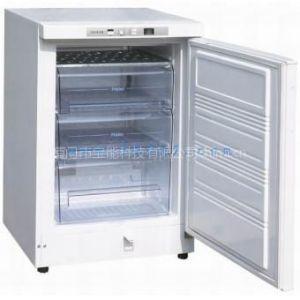 供应福建海尔-40℃DW-40L92低温冰箱系列
