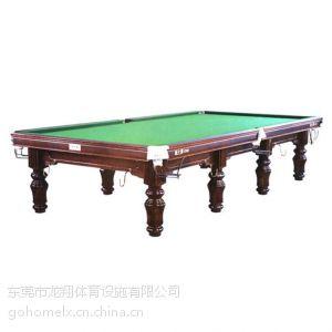 供应东莞法式桌球台LX-604