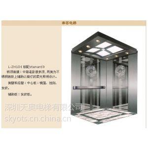 供应深圳天奥电梯,深圳电梯厂家,深圳电梯公司