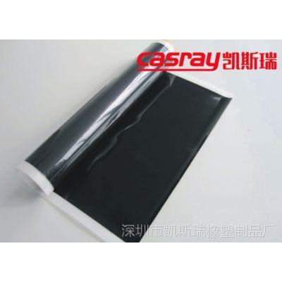 硅胶板手感柔和光滑、pet不离型、红黄灰黑白、颜色可定做