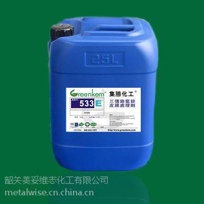 高耐蚀性三价铬蓝锌钝化剂