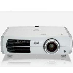 供应深圳爱普生投影机Epson EH-TW3700C深圳83685830
