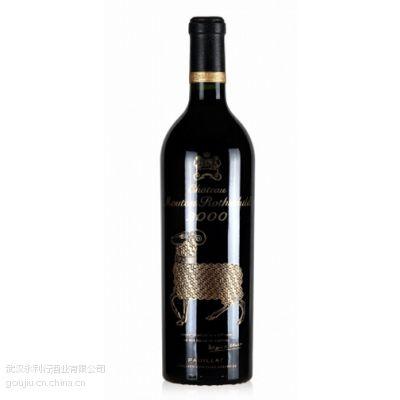 供应武汉红酒批发木桐酒庄正牌干红葡萄酒,2000年大木桐报价