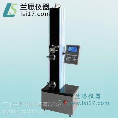 单柱万能拉力试验机兰思LSL-701(定制加工维修)