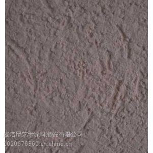 供应艺术涂料肌理漆硅藻泥
