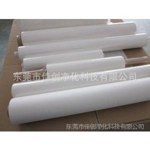供应批发JUKI全自动印刷机擦拭布,钢网擦拭布,无尘擦拭布 多种可选