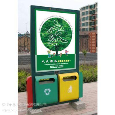 供应户外广告垃圾箱灯箱,易安专业广告灯箱制作厂家,集制作销售于一体