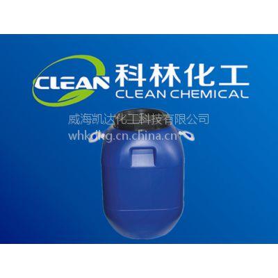 供应厂家直销超长防锈乳化油切削液润滑 冷却 防锈