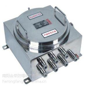 供应合肥优质BJX防爆接线箱
