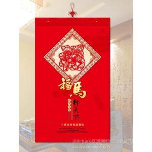 供应深圳龙岗定做挂历的工厂,龙华定做挂历印字的厂家