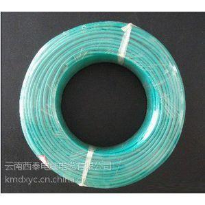 供应昆明电线一厂/云泰牌/国标/4平方/铜芯单芯电线