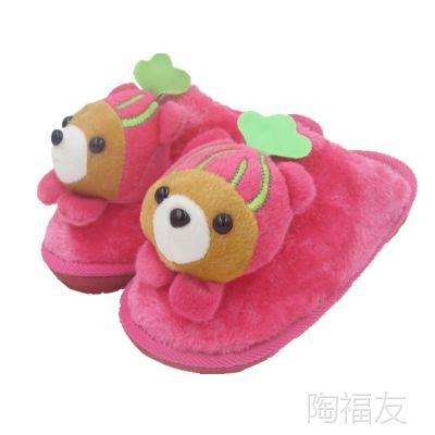 中童保暖棉拖鞋 卡通拖鞋居家鞋 可爱西瓜熊儿童拖鞋小蜜蜂熊童拖