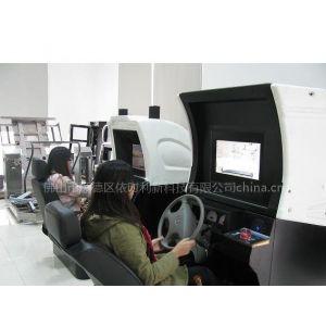 供应广东汽车驾驶模拟器厂|驾校汽车模拟驾驶器|驾驶员模拟训练-广东依时利新