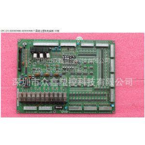 供应震雄CPC-2,CPC-2,2输出输入板,CPC-I/O,AI0000468电脑IO板,价议