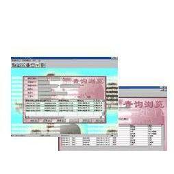 供应离线巡更管理软件